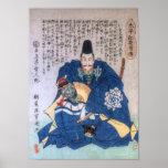 Samurai Warlord Posters