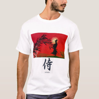 Samurai Warrior Contemplating Men's T-shirt