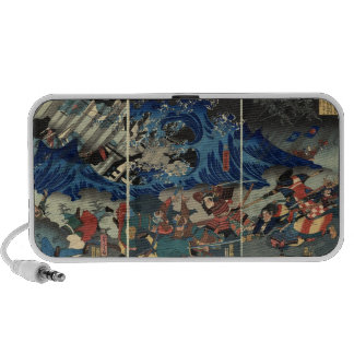 Samurai Wave Speaker