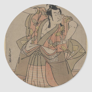 Samurai with a Short Sword circa 1700s Sticker