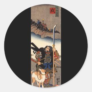 Samurai with his dog, circa 1800's classic round sticker