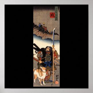 Samurai with his dog, circa 1800's poster