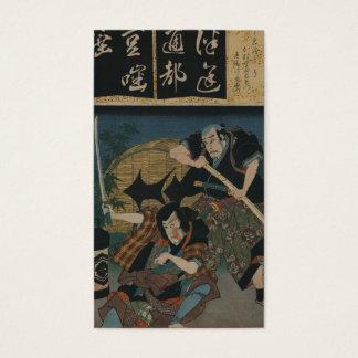 Samurai with Sword circa 1800s Japan Business Card