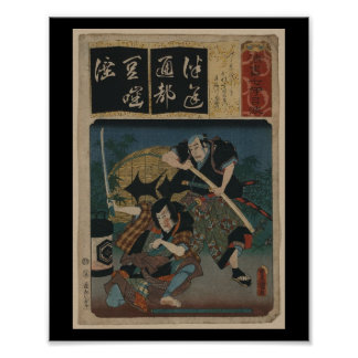 Samurai with Sword circa 1800s Japan Poster