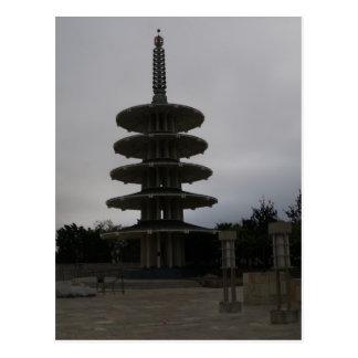 San Francisco Japantown Peace Pagoda #2 Postcard