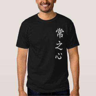 sang ji shim (dark) t-shirts
