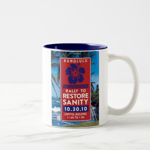 Sanity Rally Products Mugs