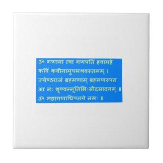 Sanskrit Mantra Ganapati Ganesh Ganesha GIFTS Small Square Tile