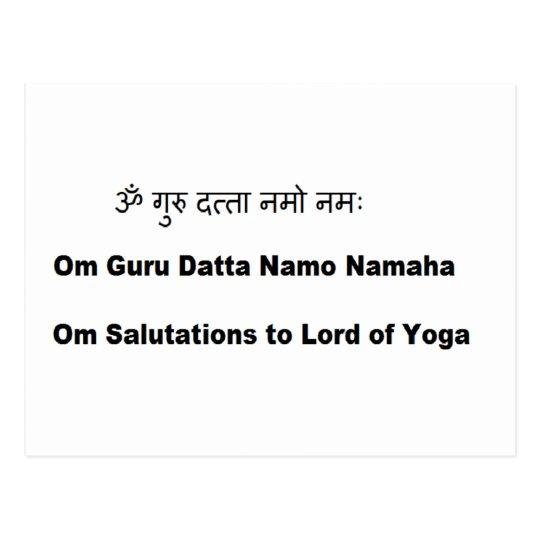 sanskrit mantra:  Sri Dattatreya Yoga Guru Postcard