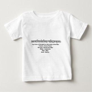 sanskrit mantra: Yoga Sutras of Patanjali Tshirts