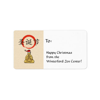 Santa Buddha with Merry Christmas in Chinese Address Label
