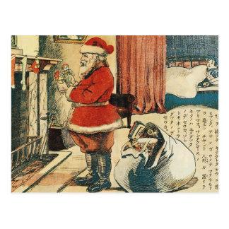 Santa Claus in Japan, 1914Santa Claus in Japan, 19 Postcard
