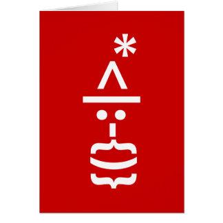Santa Claus with Beard Christmas Smiley Emoticon Card