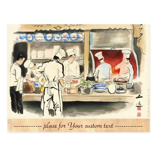 Sanzo Wada Japanese Vocations In Pictures, Cook Post Card