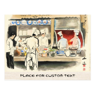 Sanzo Wada Japanese Vocations In Pictures, Cook Postcard