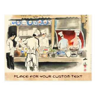 Sanzo Wada Japanese Vocations In Pictures Cook Postcards