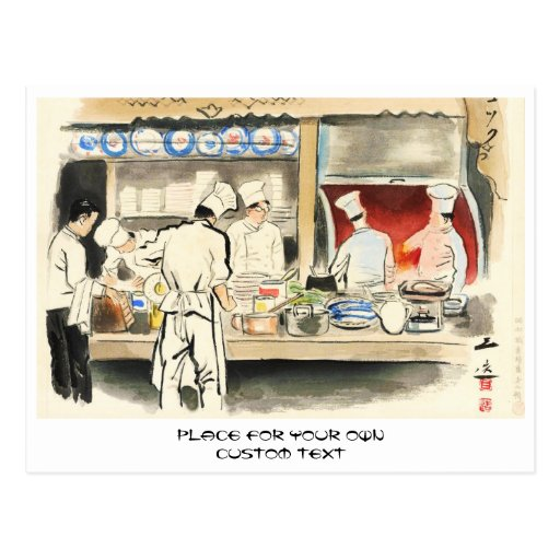 Sanzo Wada Japanese Vocations In Pictures, Cook Postcards