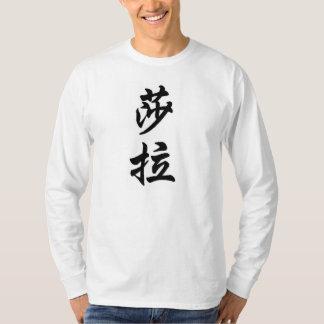 sara t shirts