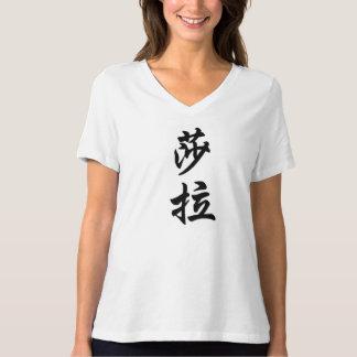 sara tee shirts