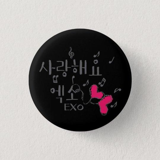 sarang haeyo exo kpop Round Button