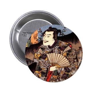 Satsuma Taira Tadanori for Suzumushi Pinback Buttons