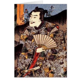 Satsuma Taira Tadanori for Suzumushi Greeting Card