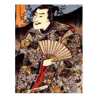 Satsuma Taira Tadanori for Suzumushi Postcard