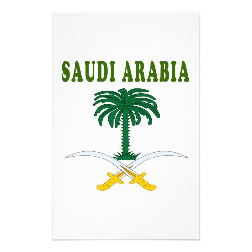 Saudi Arabia Coat Of Arms Designs Custom Stationery