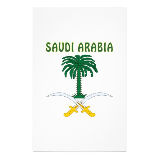 SAUDI ARABIA Coat Of Arms Personalized Stationery