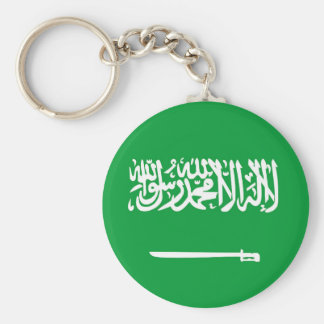 saudi arabia country flag nation symbol key ring