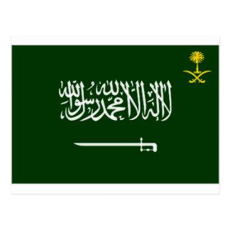 Saudi Arabia Flag Alt Postcard
