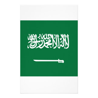 Saudi Arabia Flag Personalised Stationery
