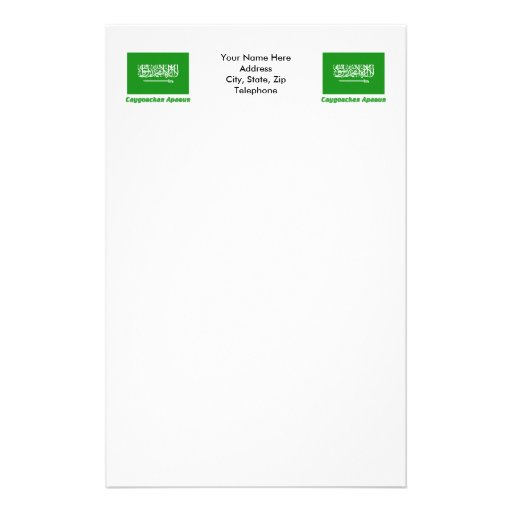 Saudi Arabia Flag with name in Russian Customized Stationery
