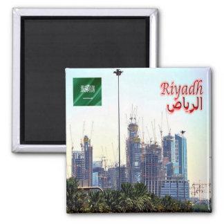 Saudi Arabia Riyadh king Abdullah Financial Distri Square Magnet