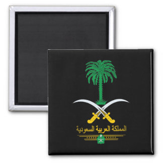 Saudi National Emblem Magnet