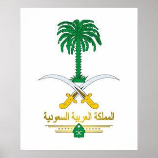 Saudi National Emblem Poster