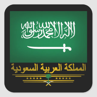 """Saudi Pride"" Square Sticker"