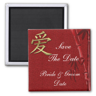Save the Date Asian LOVE Wedding Magnets Magnets