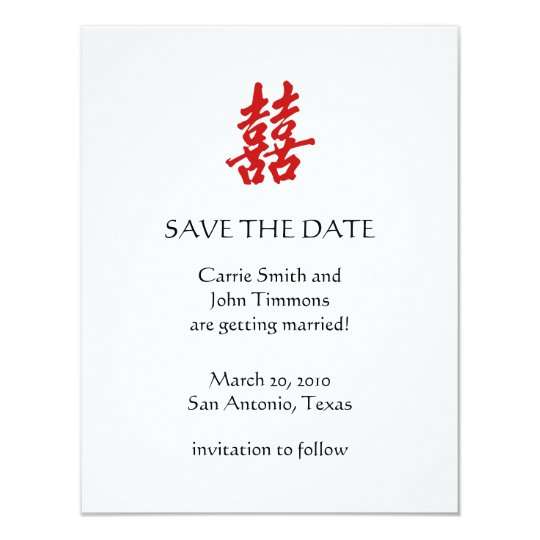 Save the Date with Double Happiness Card