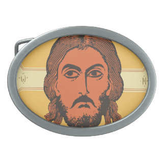 Savior Oval Belt Buckle
