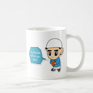 Say Bismillah Boy Mug