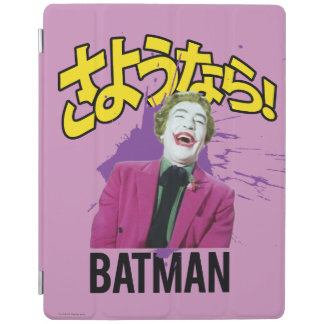 Sayonara Batman iPad Cover