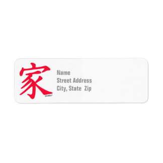 Scarlet Red Chinese Family Character