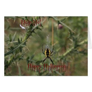 Scary Halloween Card