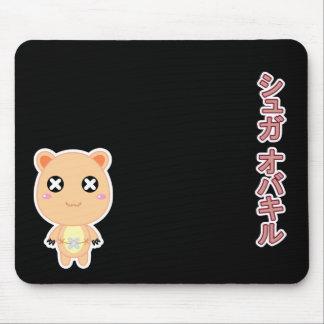 Schlitz the Bear - customizable Mouse Mat
