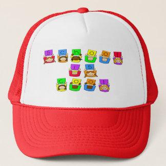 School is Cool - Trucker Hat