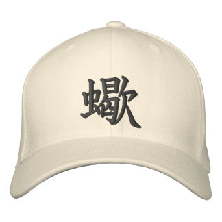 Scorpion - SASORI Embroidered Hat