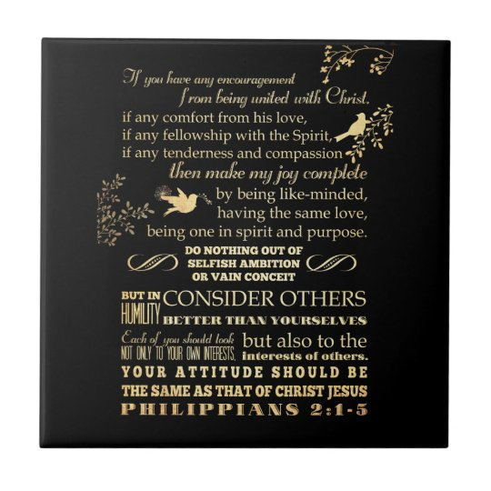 Scriptural Bible Verse - Philippians 2: 1-5 Tile