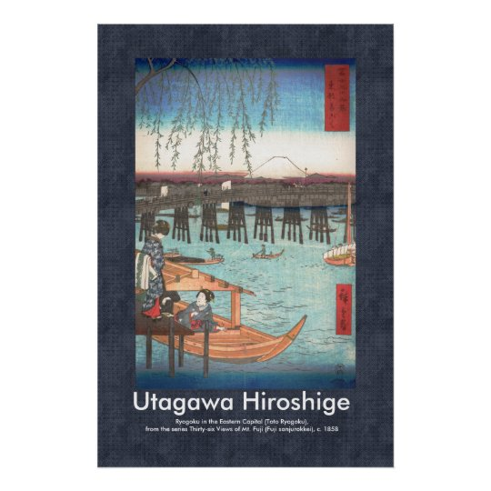 Scroll Design Hiroshige Ryogoku Woodblock Print