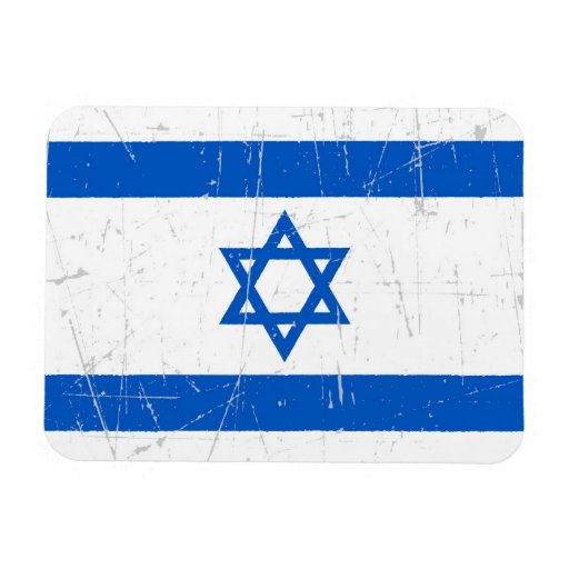 Scuffed and Scratched Israeli Flag Magnets